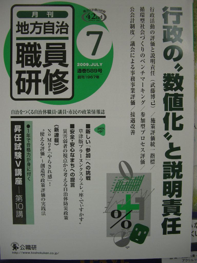 001b.JPG