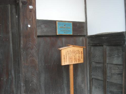 町並み保存と国の登録有形文化財への登録推進